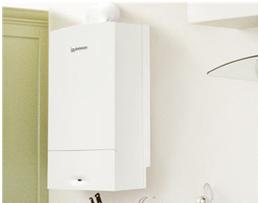 zoom sur les diff rentes solutions de chauffage int rieur portail maison. Black Bedroom Furniture Sets. Home Design Ideas